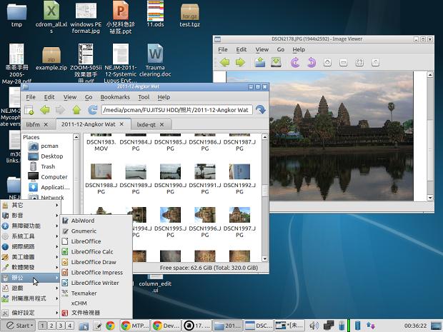 LXQt/LXDE-Qt no Ubuntu