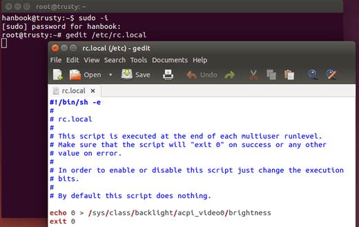 save-brightness-ubuntu1404