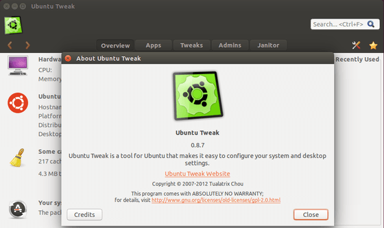 ubuntu-tweak-ubuntu1404