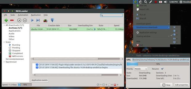 gerenciador de downloads rexloader