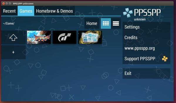 psp-emulator1