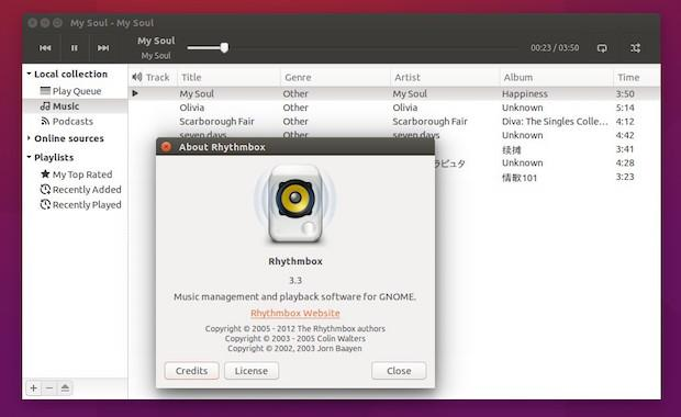 Instale a última versão do Rhythmbox e os principais plugins de terceiros feitos para ele