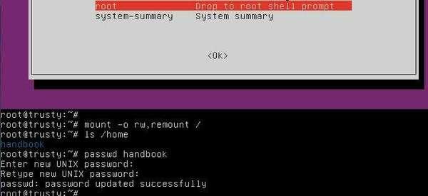 Como redefinir senha de usuário no Ubuntu