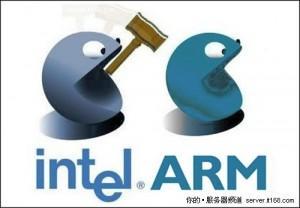 Esquenta a briga x86 versus ARM