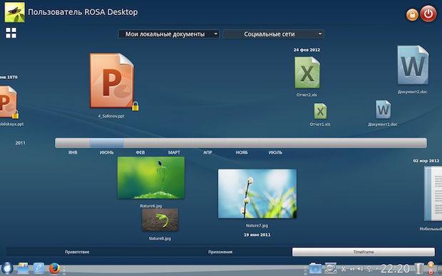 ROSA Desktop Fresh R6 Menu