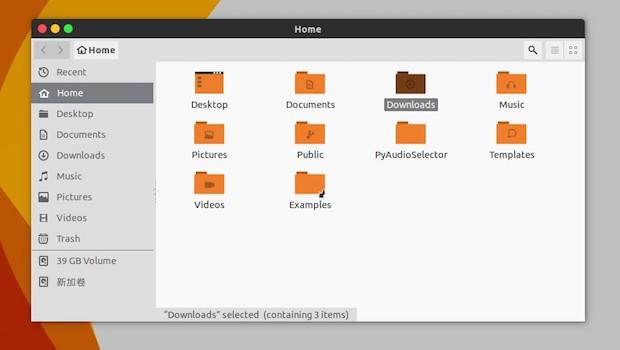 Instalando o tema Flatabulous no Ubuntu