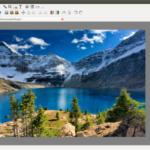 Como instalar o editor de imagens PhotoFiltre LX no Ubuntu