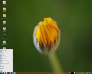 Berry Linux 1.01 já está disponível para download! Baixe agora!