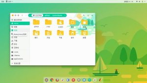 Como instalar o belíssimo e plano tema Canta no Linux
