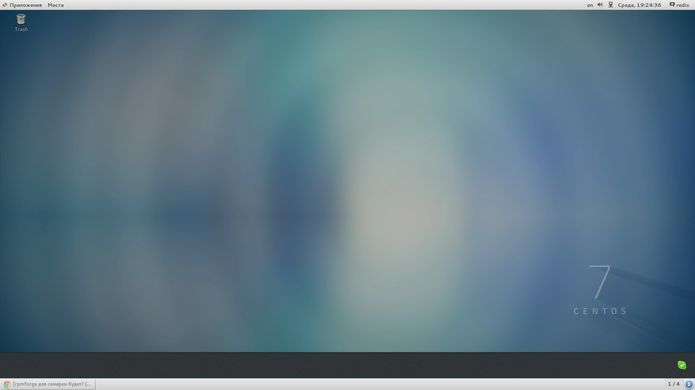 CentOS Atomic Host 7.5 lançado - Confira as novidades e baixe