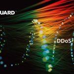 Botnets IoT deixaram os ataques DDoS quase cinco vezes mais poderosos