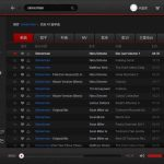 Como instalar o player Netease Cloud Music no Linux via Flatpak