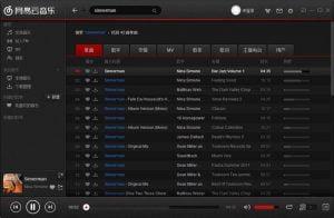 Como instalar o player Netease Cloud Music no Linux via Flatpak
