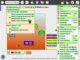 Como instalar o educativo Etoys no Linux via Flatpak