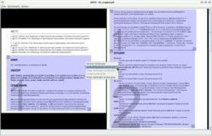 Como instalar o app de corte de PDF Briss no Linux via Snap