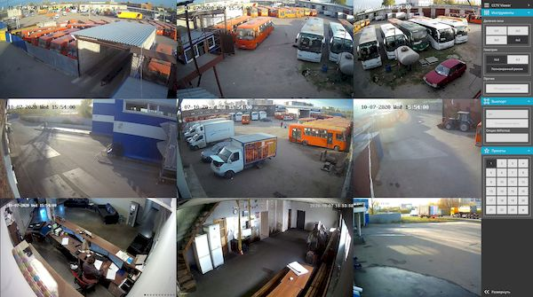 Como instalar o visualizador de câmeras CCTV Viewer no Linux via Snap