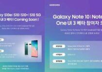 One UI 3.0 chegará ao Galaxy S10 e vários outros dispositivos mobile