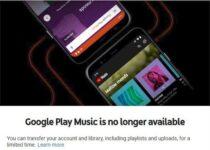Google Play Music será encerrado em 24 de fevereiro de 2021! Ops…