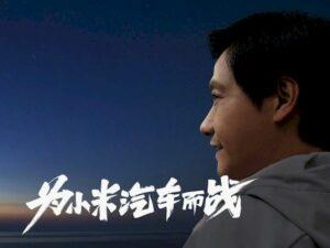 Primeiro carro da xiaomi será sedã ou suv e ficará entre 100/300 mil yuans