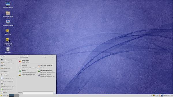 ALT Linux 9.1 Simply lançado para o uso em desktops domésticos