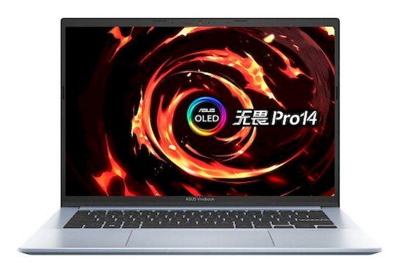 Asus VivoBook Pro 14 com tela OLED de 90 Hz e Ryzen 5000H foi lançado (na China)