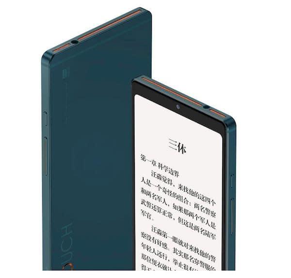 Hisense Touch, um music player portátil HiFi com display E Ink e Android