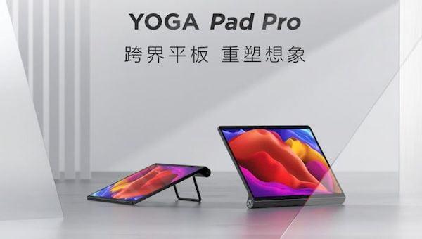 Lenovo Yoga Pad Pro, um tablet Android com HDMI e Snapdragon 870