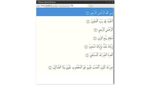 Como instalar o Electronic Quran Browser no Linux via Flatpak