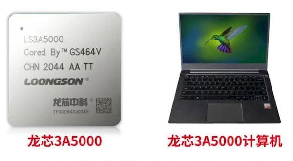 Loongson lançou o primeiro chip com arquitetura LoongArch, o 3A5000
